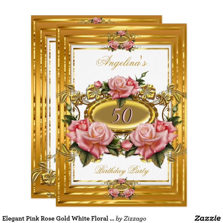 Elegant Pink Rose Gold White Floral Birthday Party Card