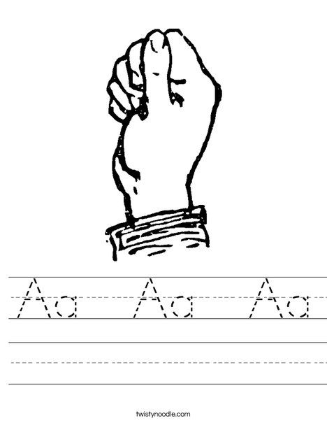 Signing Savvy, Your Sign Language Resource