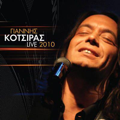I just used Shazam to discover I Zoi Se MIA Mera by Yiannis Kotsiras. http://shz.am/t40752744
