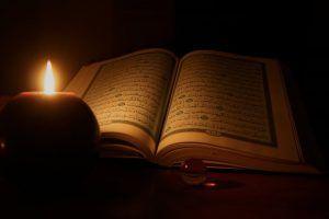 Laylat Al-Qadr: The Most Virtuous Night