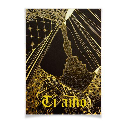 """Плакат 42x29.7(A3) """"Люблю тебя"""" от theirenemen"""