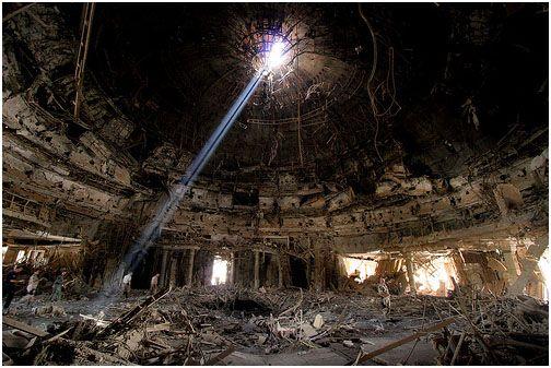 Bagdad Bunker