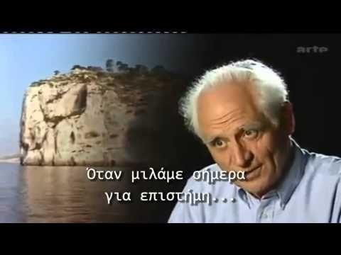 """ΓΑΛΛΙΚΟ ΝΤΟΚΙΜΑΝΤΕΡ """"Το θαύμα των Ελλήνων""""    Δείτε το!   1"""