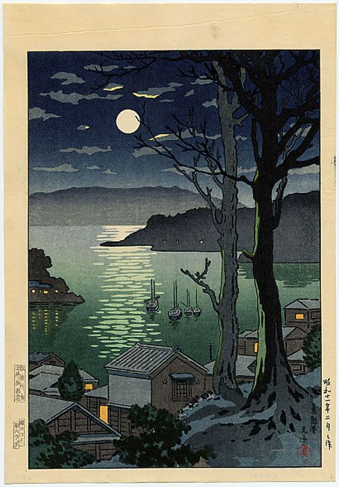 Maizuru Harbor at Night, woodblock print, by Koitsu, Tsuchiya, (1936) c.1948