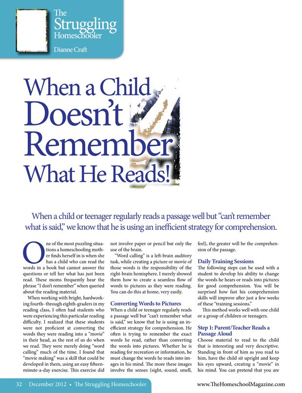 how to help a child struggling with reading comprehension