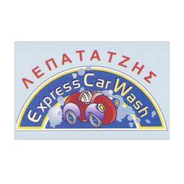 #MadeinmycountryGR Carwash Λεπατατζής... περιποιηθείτε το αγαπημένο σας όχημα με τον τρόπο που του αξίζει και με προϊόντα φιλικά προς το περιβάλλον.  #Carwash_Lepatatzis