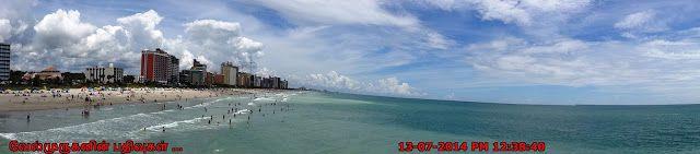 Myrtle Beach South Carolina - Beautiful Beaches in East Coast USA