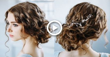 Wavy Curly hair tutorial | Elegant curly bun| Easy updo hairstyles for everyday …