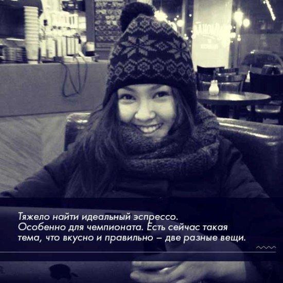 Interview @soyuzcoffeeroasting