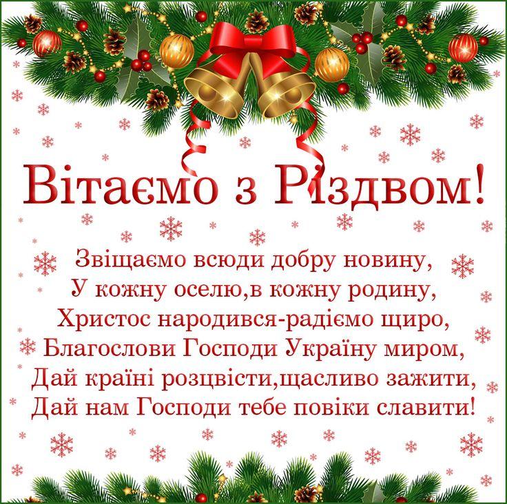 Новогоднее поздравление из польши