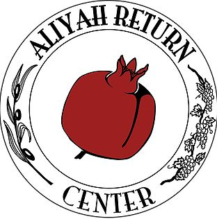 The Aliyah Return Center is restoring an old boarding school along the Jordan River for new Jewish immigrants who are making aliyah to Israel