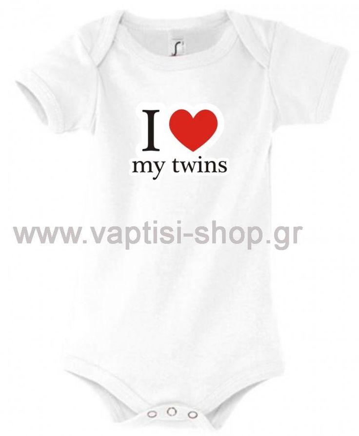 Ζιπουνάκι I Love my Twins