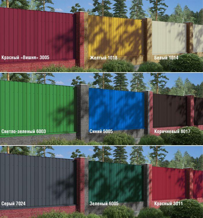 профнастил какие бывают цвета