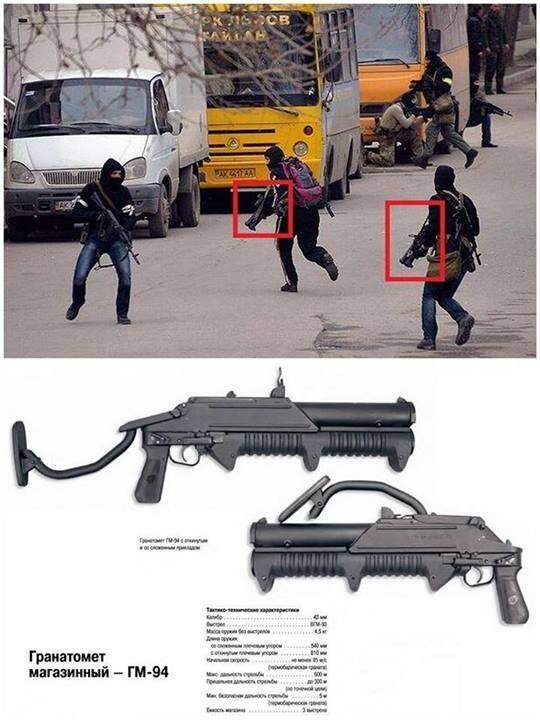 """Пользователи соцсетей идентифицировали оружие, с которым в Крым прибыли неизвестные провокаторы. """"Это сегодня в Крыму, Симферополь. Чтобы всем было ясно: люди в масках – россияне. Спецназ. Это 100%. Почему? Ручные гранатометы специфические, у нас таких нет. В принципе, ни у кого таких нет, кроме РФ"""".  Вторжение России в Украину, 1 марта. Онлайн-репортаж http://gordonua.com/day_question/bitva-crimea.html #ЄвроМайдан #euromaidan #euromaydan"""