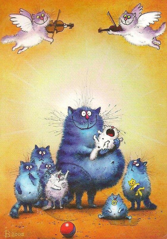 Mavi Kediler.  Aşk Melodi.  Sanatçı Irina Zenyukov