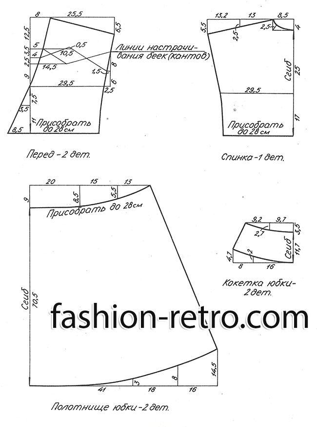Летнее платье с вышивкой 80-х