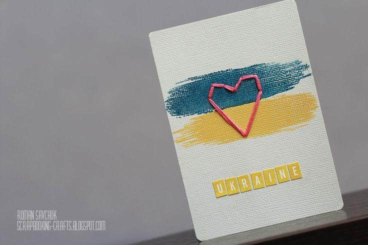Scrapbooking Crafts: С Днём Независимости Украины!#Україна #Украина #Ukraine #cards #scrapbooking #scrap #crafts #скрапбукинг #скрап #открытка #листівка #скрапоткрытка #флагукраины #прапор #ДеньНезалежностіУкраїни