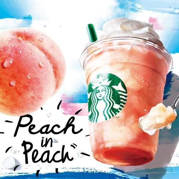 peach♡(●´ω`●)