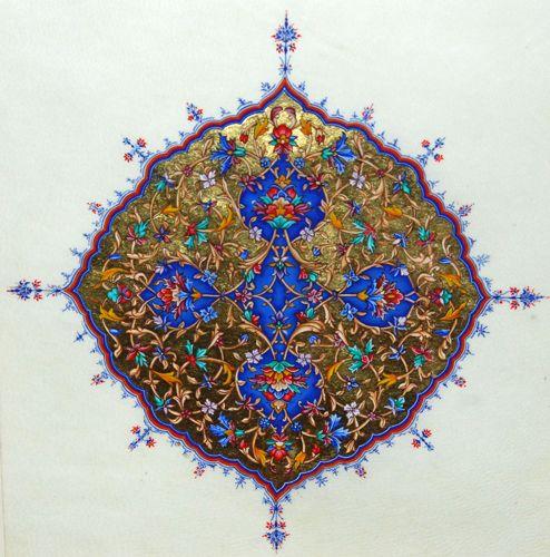 Enluminure, Galerie - miniatures persanes