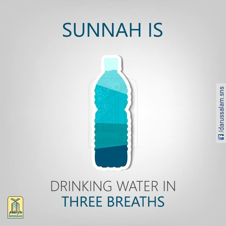 Sunnah is to Drink Water in Three Breaths. Narrated Thumama bin Abdullah: Anas (r.a) used to breathe twice or thrice (while drinking) in a vessel and used to say that the Prophet (pbuh) used to take three breaths while drinking. [Sahih Al-Bukhari, the Book of Drinks, Hadith: 5631]