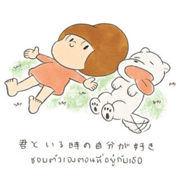 Mamuang ♡ ชอบตัวเองตอนที่อยู่กับเธอ