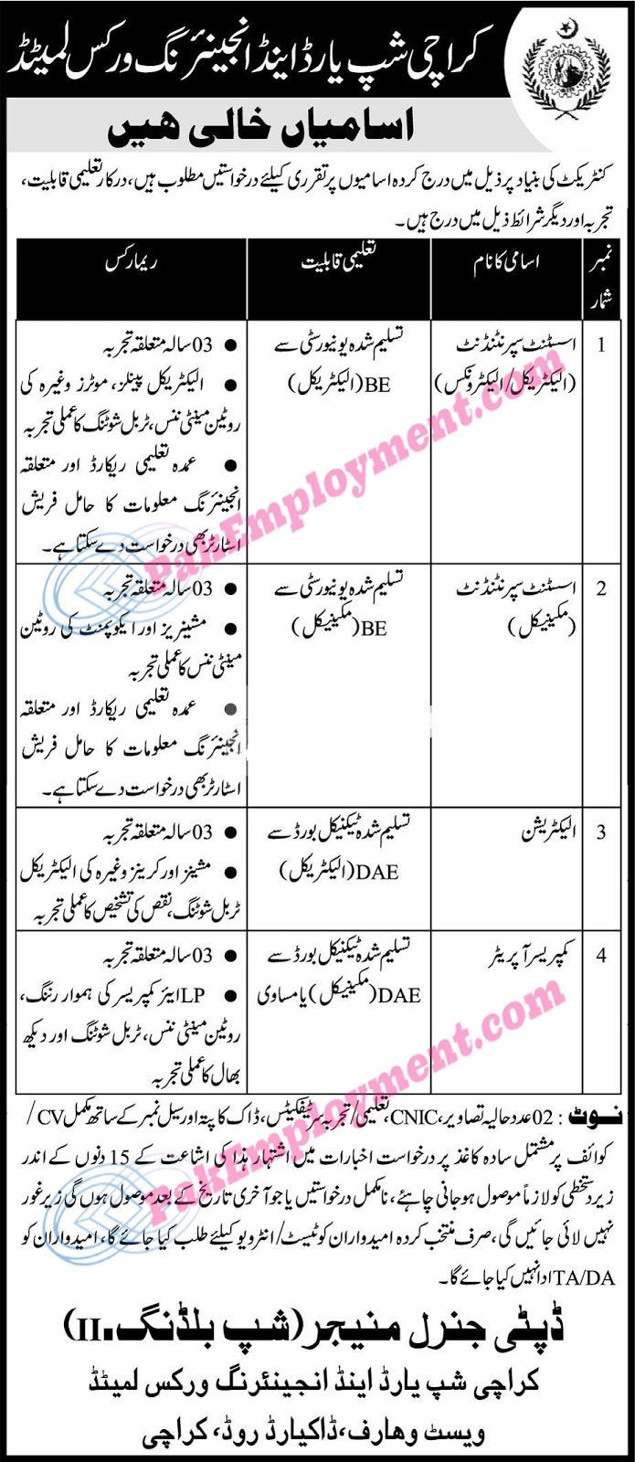Title Of Job  Detail of Job  Name Of Job  Karachi Ship yard Company   Job Which Province  Karachi Pakistan  District/City  Karachi  Government/Private  Private   Number of Posts  Not Mention  Method Of Apply  Application Form  Publish Date  16 March 2017  Last Date  30 March 2017  News Paper  Express  Karachi Shipyard and Engineering Works Limited Jobs 2017Application required on the Contract basis from Karachi local persons who interested in these JobsVacancies  Assistant…