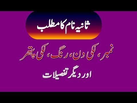 salma name meaning in urdu