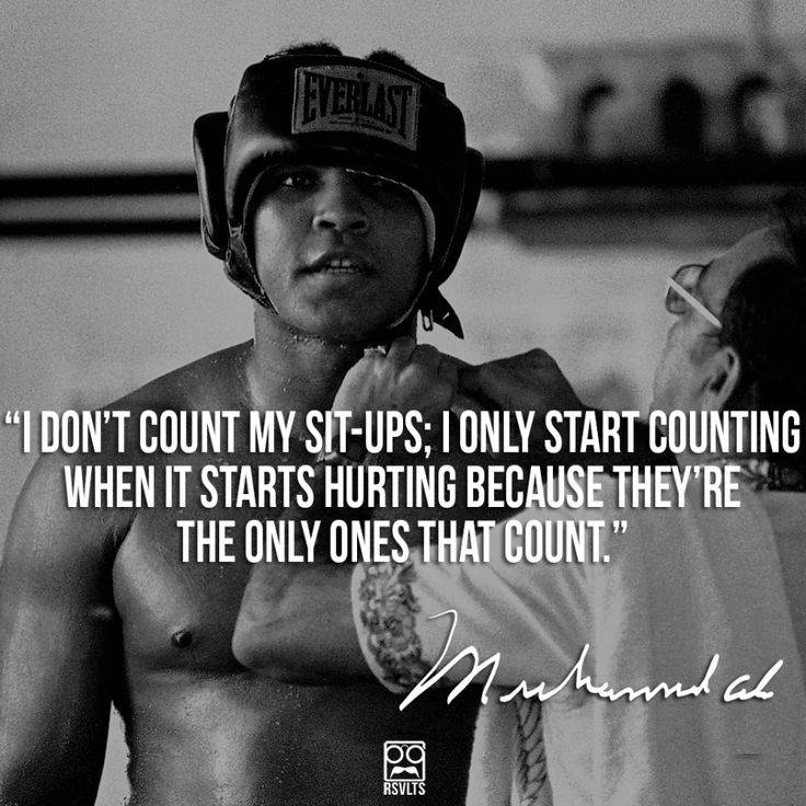 Inspiration Quote by Muhammad Ali