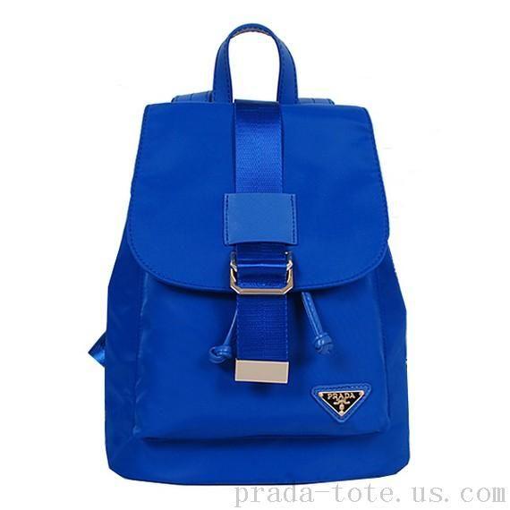 Prada Backpack Sale