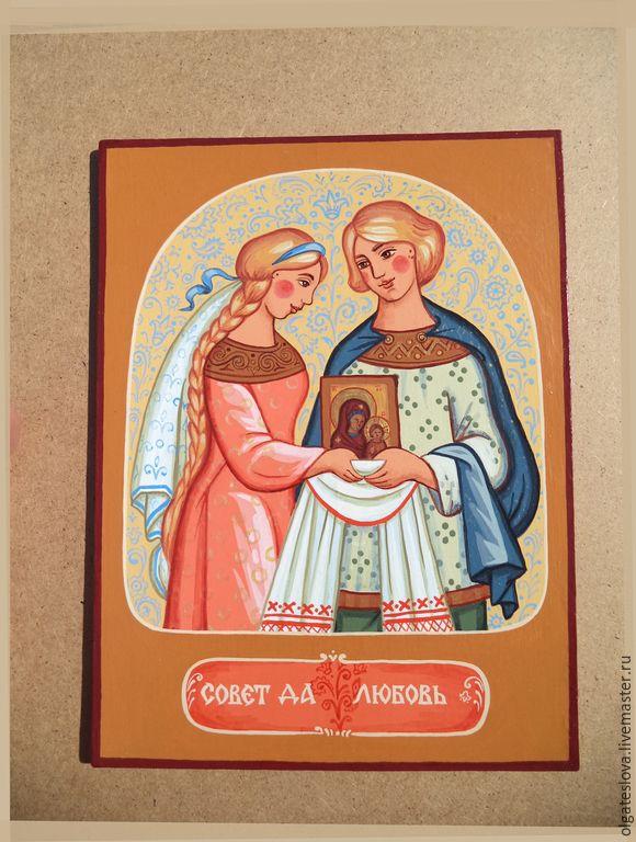 """Купить """"Совет да любовь"""". - разноцветный, свадьба, свадебный подарок, православный подарок, православные подарки"""