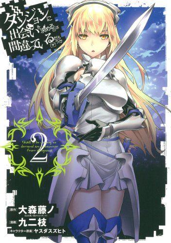 Dungeon ni Deai o Motomeru no wa Machigatte Iru Darou ka 68 - http://www.kingsmanga.net/dungeon-ni-deai-o-motomeru-no-wa-machigatte-iru-darou-ka-68/