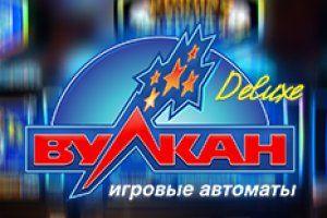 Лучшее казино в России, где можно играть на рубли и не только, дорожит каждым клиентом.Заходите и вы, чтобы запускать лучшие автоматы и принимать участие в выгодных акциях.