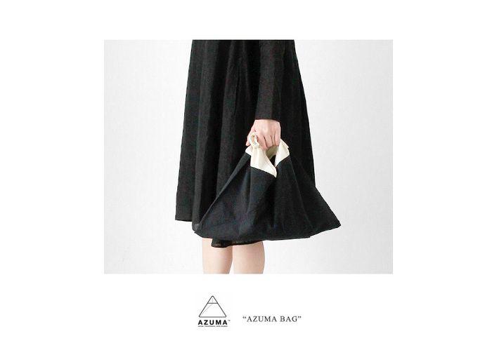 ツートンカラーが特長的な、福岡発のブランド、その名も「AZUMA」の『AZUMA BAG』。昔ながらのあずま袋を、現代のファッションにも馴染みやすいようブラッシュアップされたデザインが魅力的です。