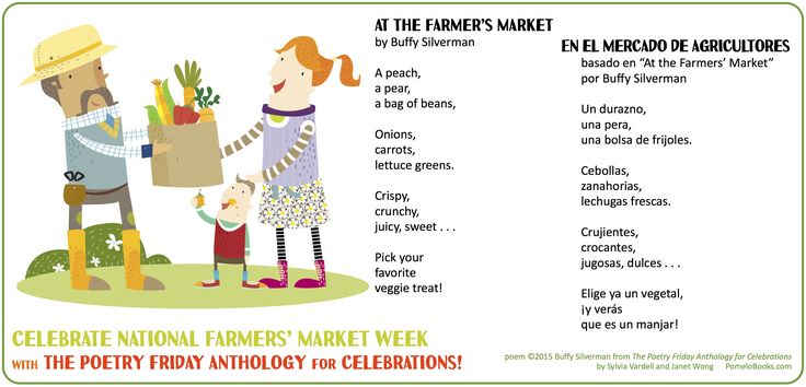 """Thinking about fresh veggies and tasty fruits? Share """"At the Farmer's Market"""" by Buffy Silverman (in English or Spanish) from THE POETRY FRIDAY ANTHOLOGY® FOR CELEBRATIONS edited by Sylvia Vardell and Janet Wong (Pomelo Books, 2015)"""