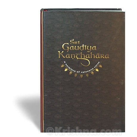 Sri Gaudiya Kanthahara: A Necklace of Vaishnava Verses