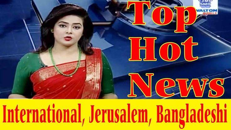latest english news, top english news, bangla news, latest english news ...