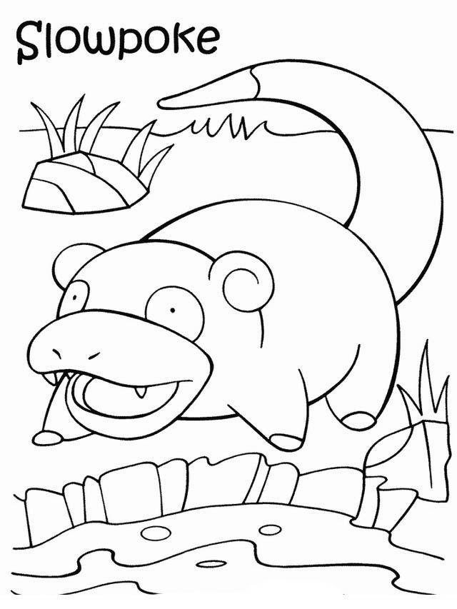 Disegni Da Colorare Per Bambini Colorare E Stampa Pokemon 39 - Slowpoke-coloring-pages