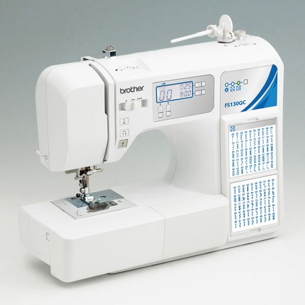 buy brother fs130qc 130 stitch computerised sewing machine with built