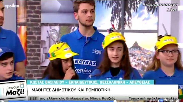 Συγχαρητήρια του Δημάρχου Σαρωνικού στους μαθητές του 2ου Δημοτικού Σχολείου Καλυβίων, για τη διάκριση στον διαγωνισμό ρομποτικής First Lego League
