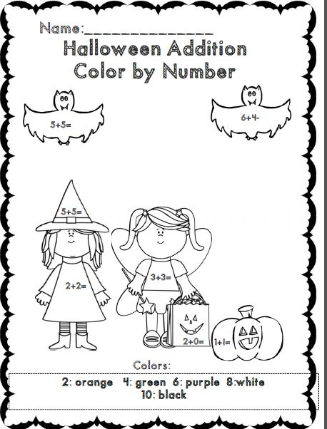 Halloween addition color by number for first grade