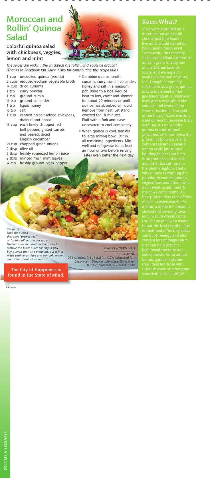 Moroccan and Rollin' Quinoa Salad from LooneySpoons 2. I used 1 1/2 cups broth