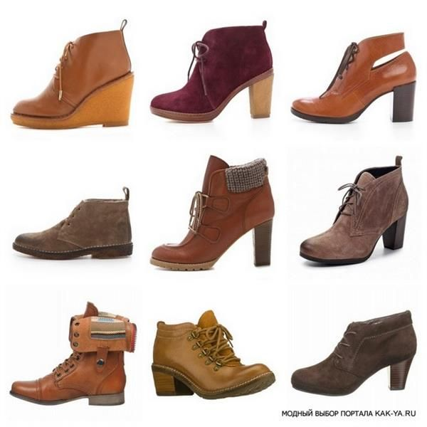 Женские осенние туфли каталог москва