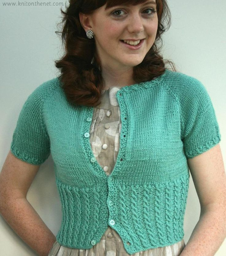 1950's cabled cardigan knitting pattern - download FREE at LoveKnitting!