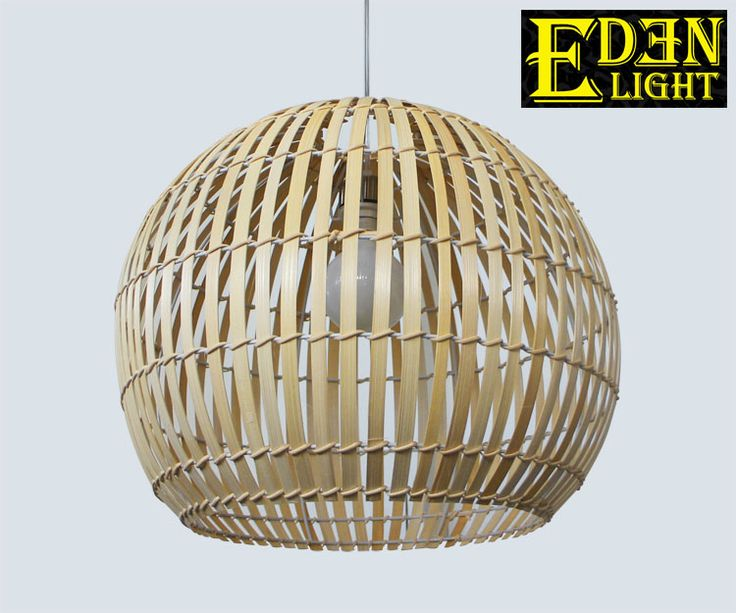 Products-Lamp Shades-EDEN LIGHT New Zealand