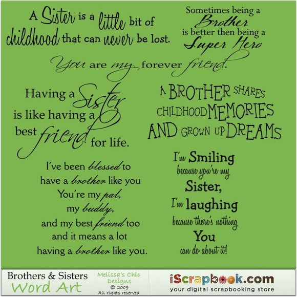 quotes about siblings - photo #25