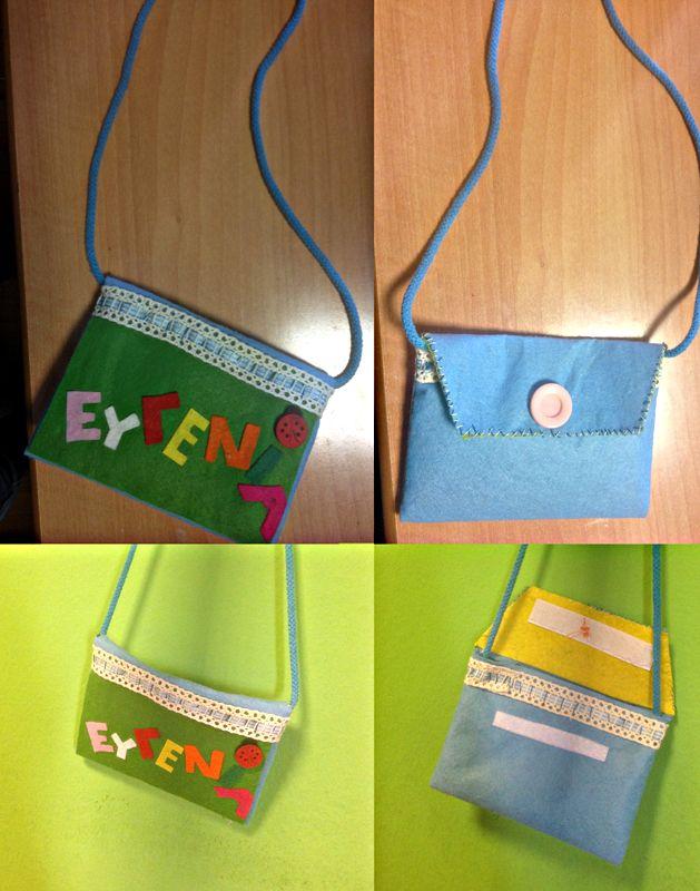 MY senorita's little bag