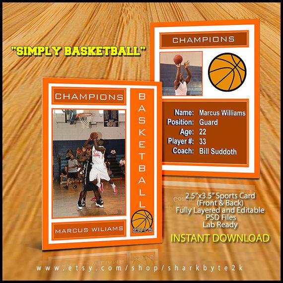 basketball sports trader card template for by sharkbyte2k on etsy photoshop templates. Black Bedroom Furniture Sets. Home Design Ideas