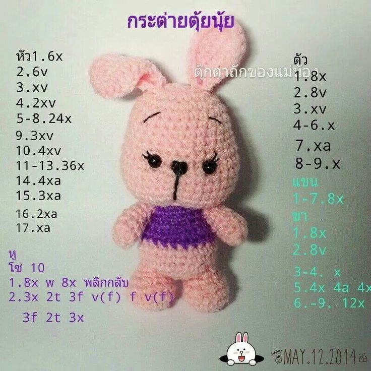 Pattern thai amigurumi rabbit