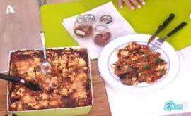 #Μελιτζάνες στο φούρνο με #σάλτσαντομάτας και #φέτα #eleni #ελενη