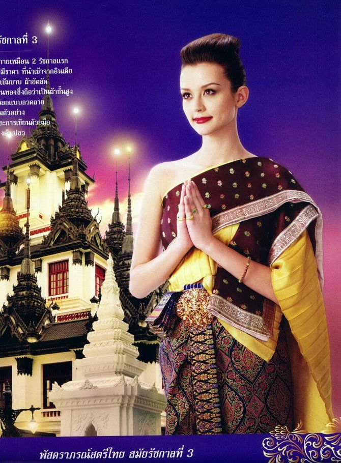 243 besten thaidress bilder auf pinterest thail ndisches for Traditionelles thai haus